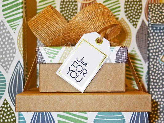 Идея за подарък